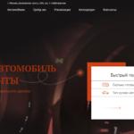 PR-Motors (ПР-Моторс) Щелковское шоссе, 100, стр. 3